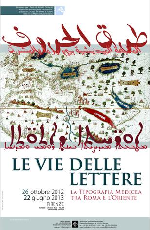 locandina_le_vie_delle_lettere