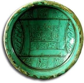 um exemplo de bacias cerâmicas islâmicas